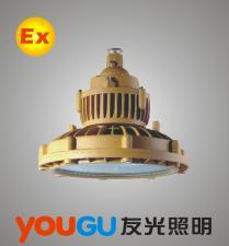 GBPC8149LED免维护高效防爆灯