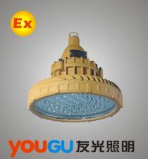 GBPC8121 LED免维护高效防爆灯