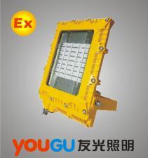 GBPC8185LED免维护高效防爆灯