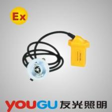 GBWM6501微型防爆工作帽灯
